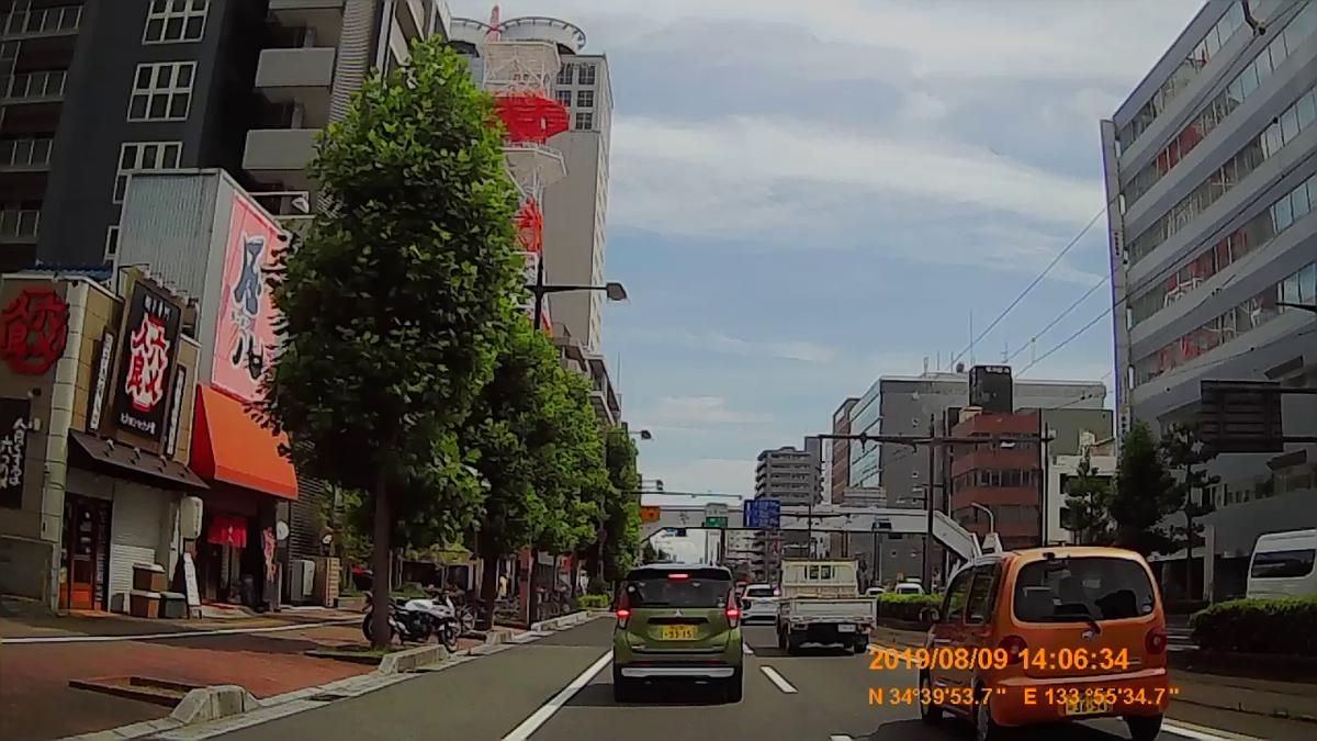 f:id:japan_route:20191124170452j:plain