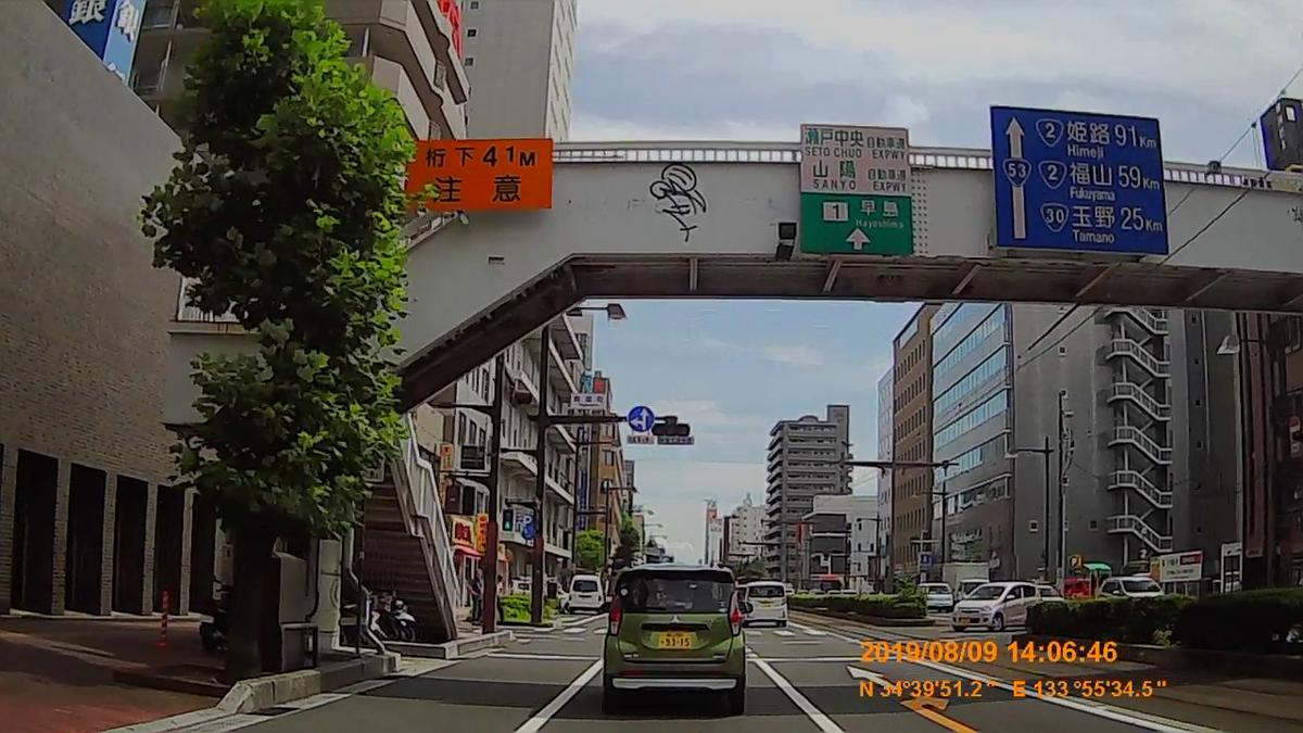 f:id:japan_route:20191124170501j:plain