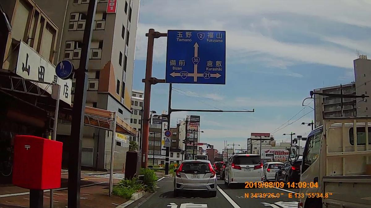 f:id:japan_route:20191124170510j:plain