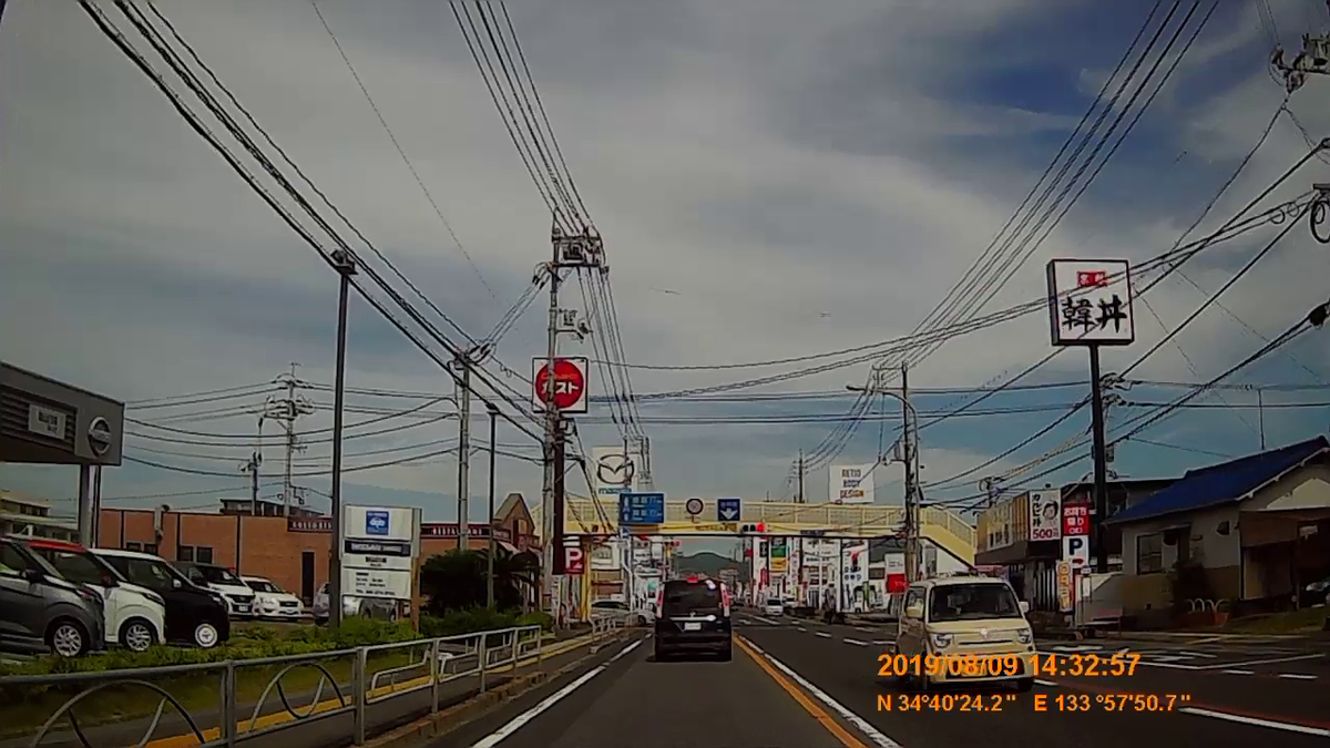f:id:japan_route:20191125180840j:plain