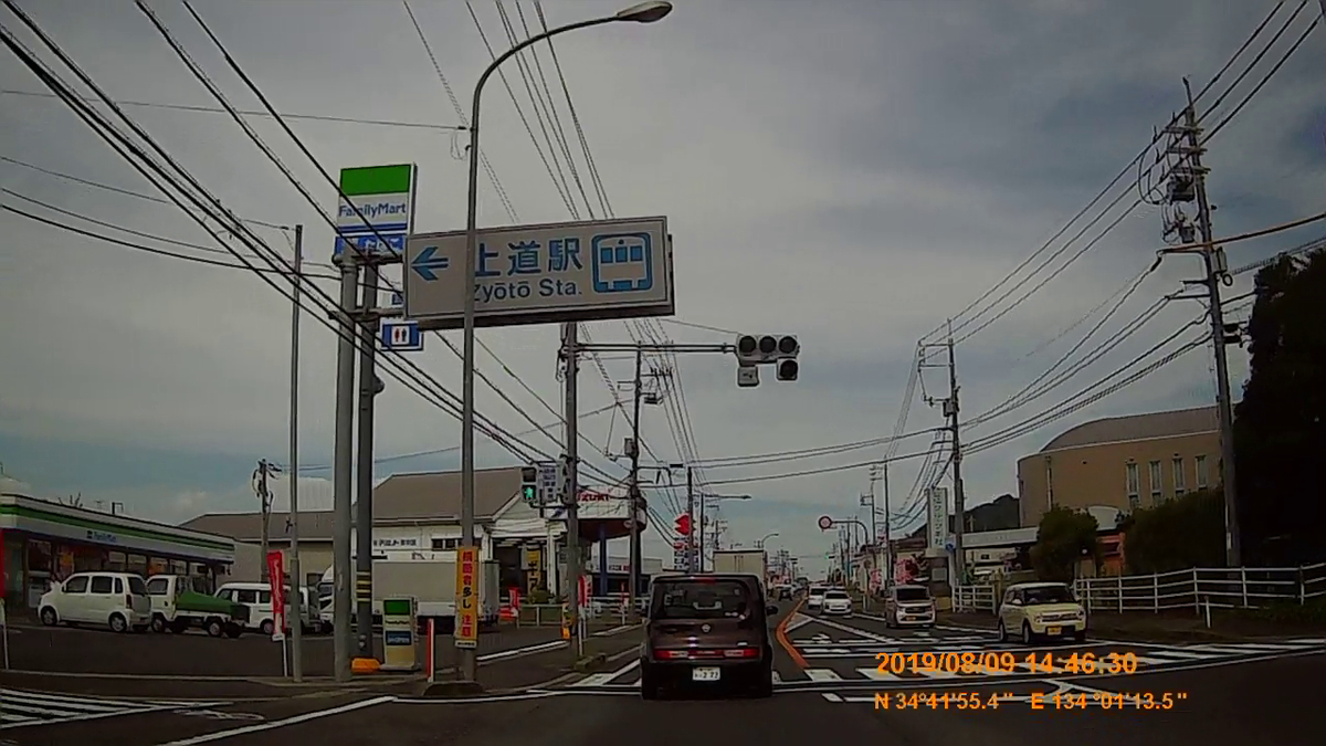 f:id:japan_route:20191125180933j:plain