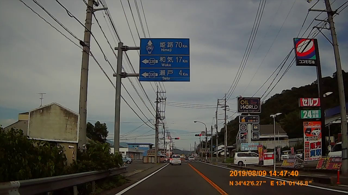 f:id:japan_route:20191125181000j:plain