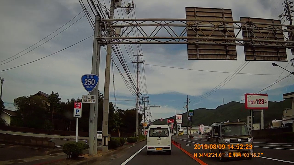 f:id:japan_route:20191125181018j:plain