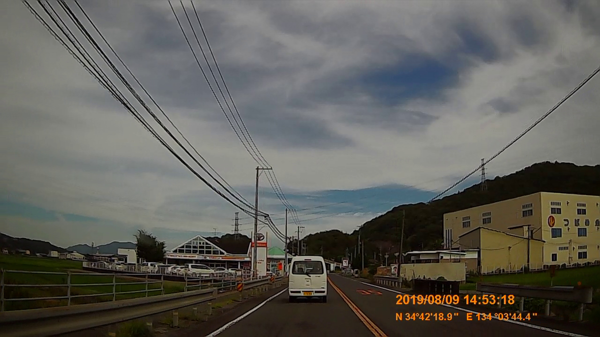 f:id:japan_route:20191125181026j:plain