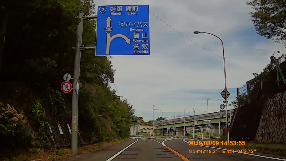 f:id:japan_route:20191125181042j:plain