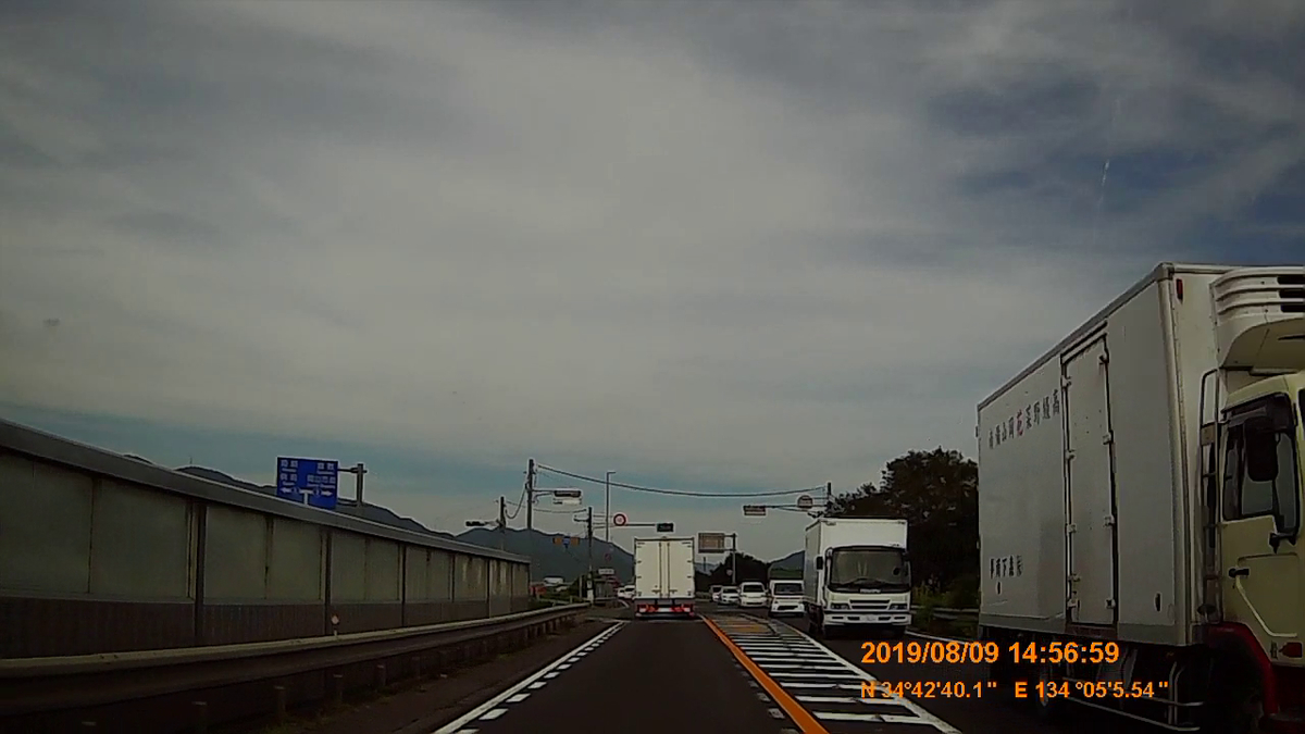 f:id:japan_route:20191125181118j:plain