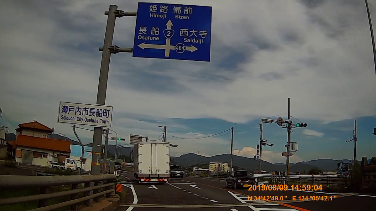f:id:japan_route:20191125181143j:plain