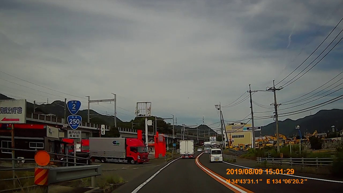 f:id:japan_route:20191125181332j:plain