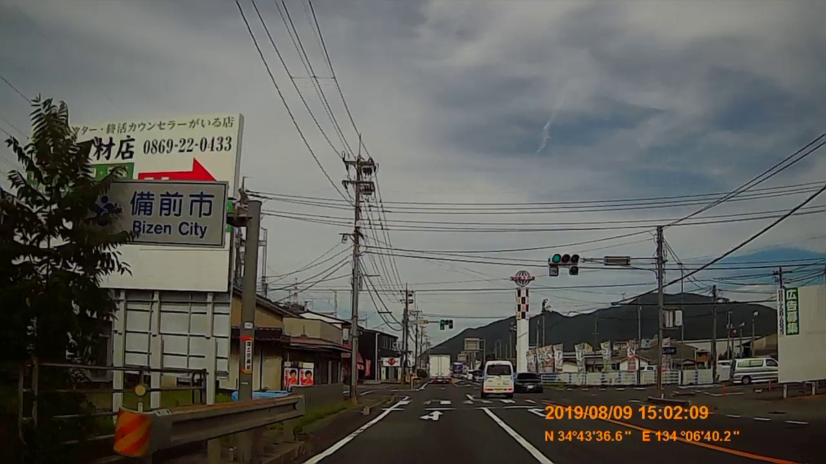 f:id:japan_route:20191125181350j:plain