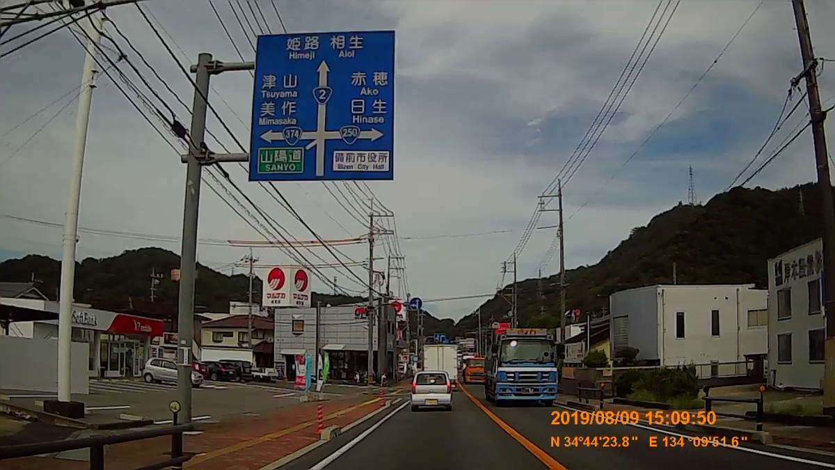 f:id:japan_route:20191125181426j:plain