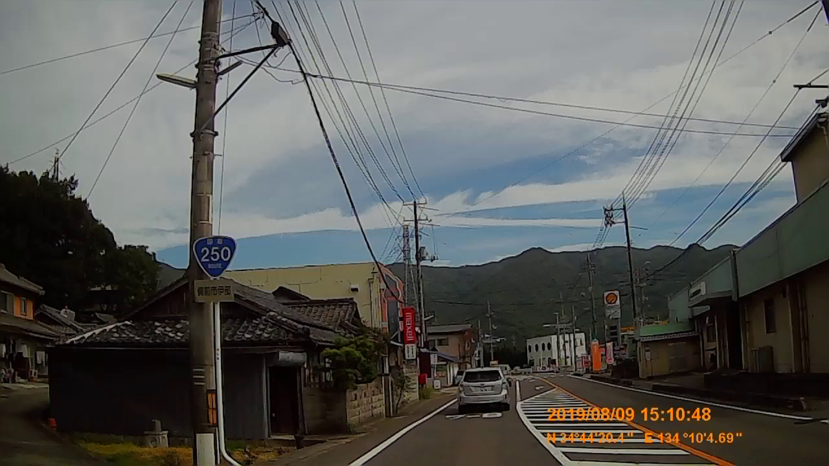 f:id:japan_route:20191125181454j:plain