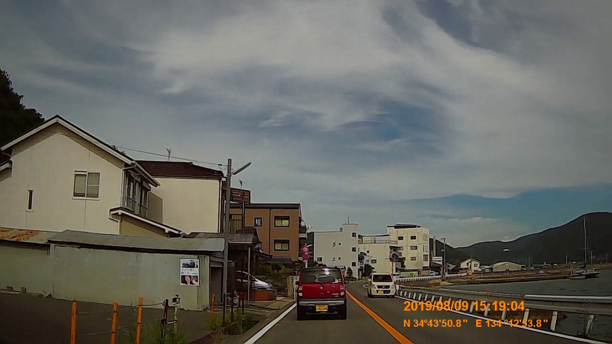 f:id:japan_route:20191125181611j:plain