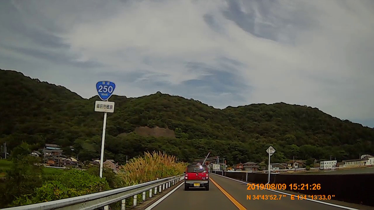 f:id:japan_route:20191125181620j:plain