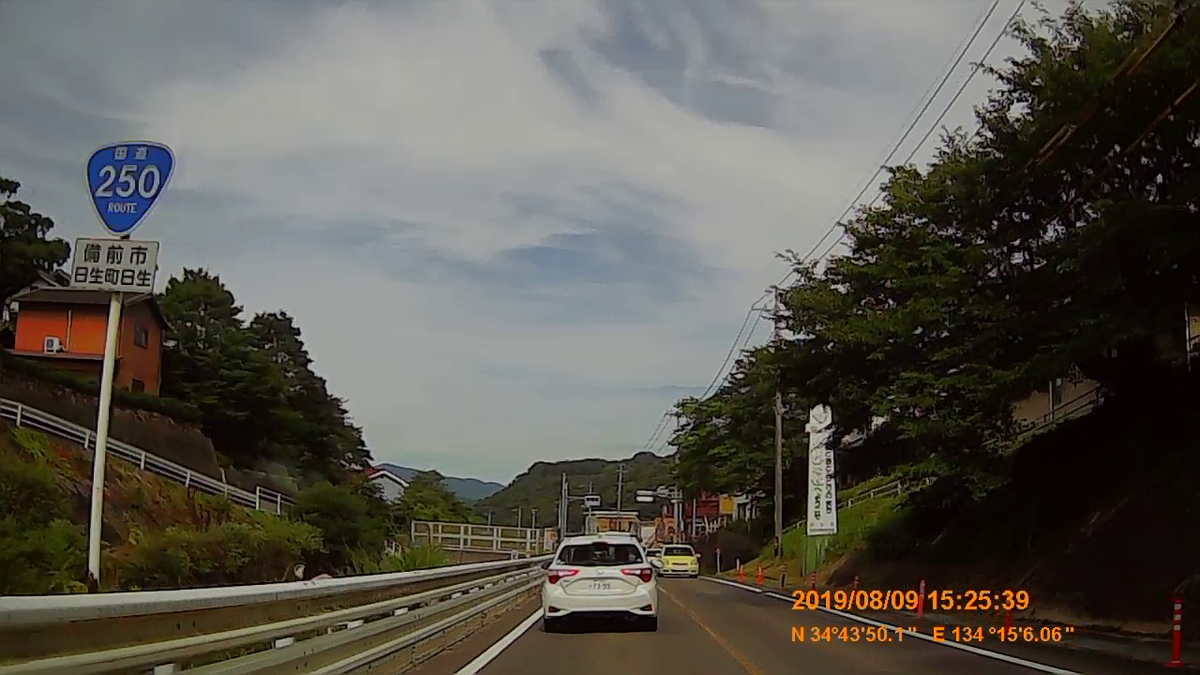f:id:japan_route:20191125181658j:plain