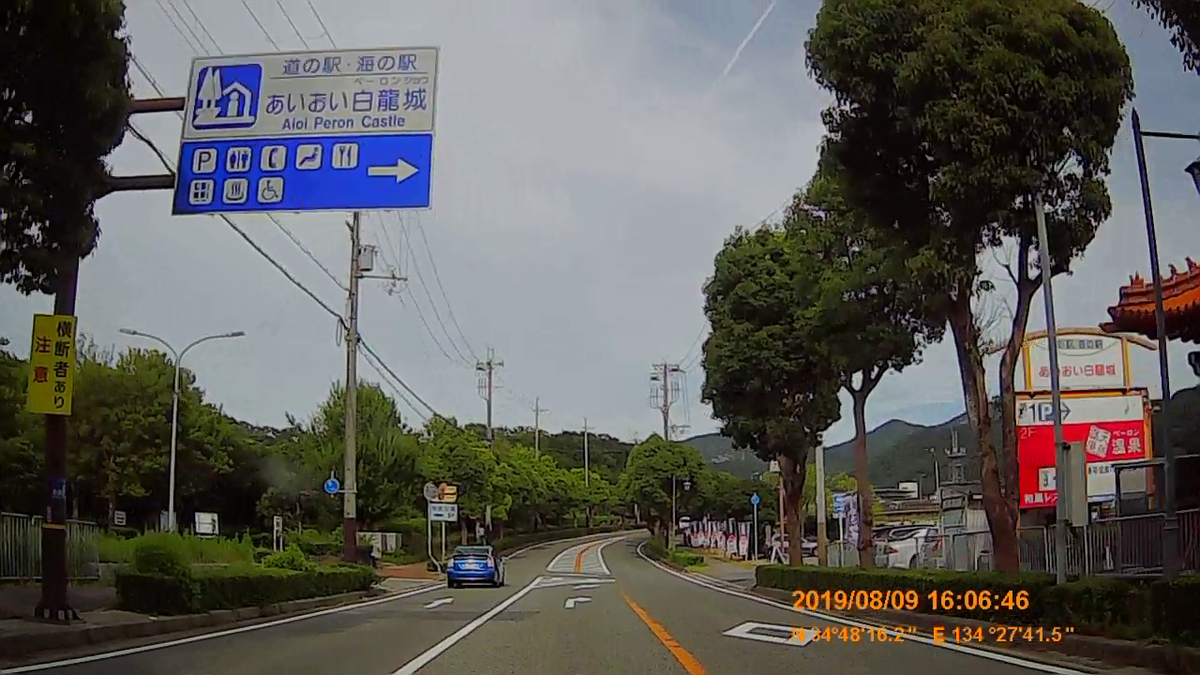f:id:japan_route:20191125182211j:plain