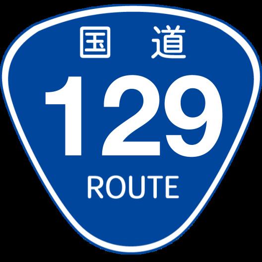 f:id:japan_route:20191125224804p:plain