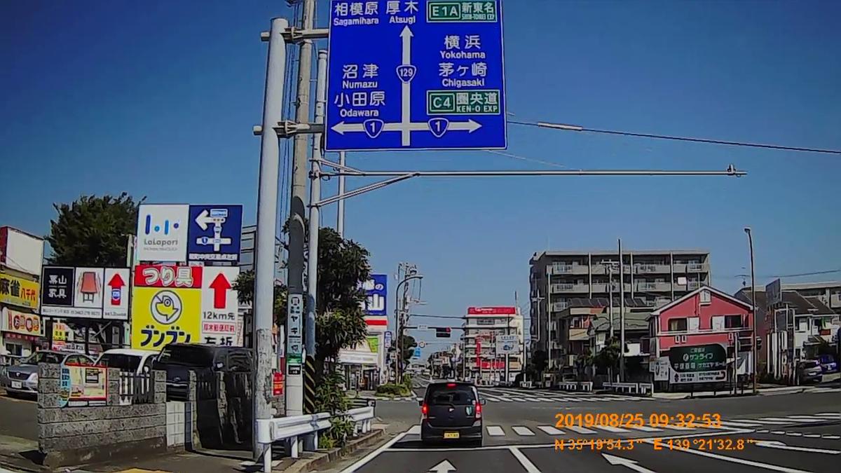 f:id:japan_route:20191125225708j:plain