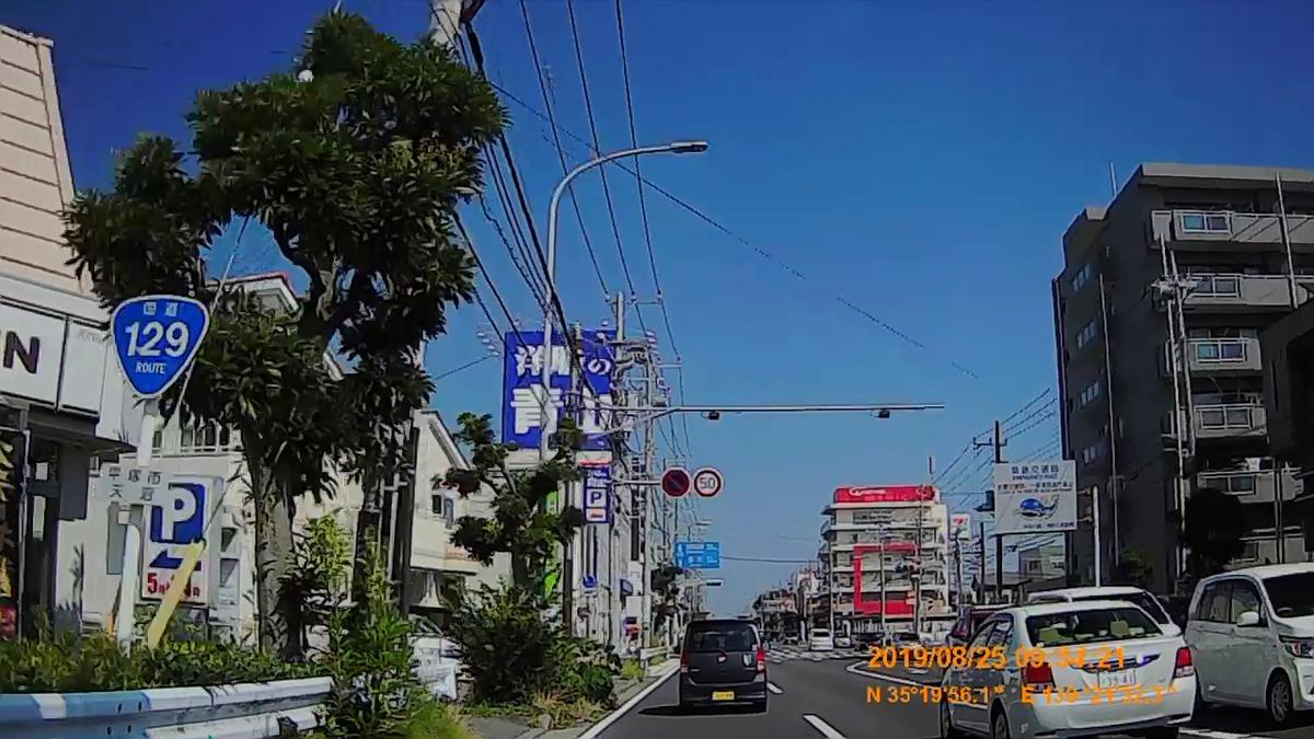 f:id:japan_route:20191125225832j:plain