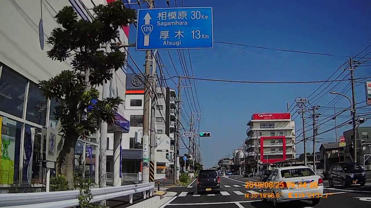 f:id:japan_route:20191125225844j:plain
