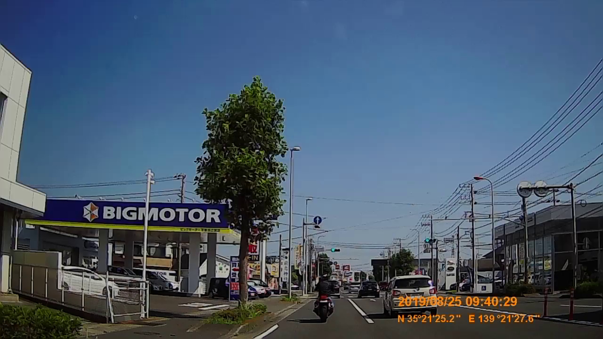 f:id:japan_route:20191125225906j:plain
