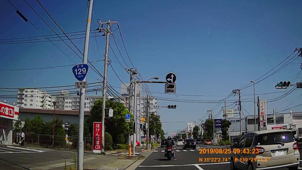 f:id:japan_route:20191125225916j:plain