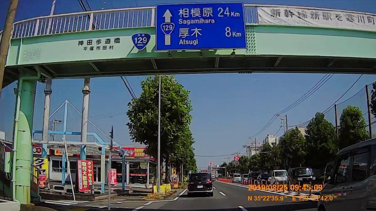 f:id:japan_route:20191125225924j:plain