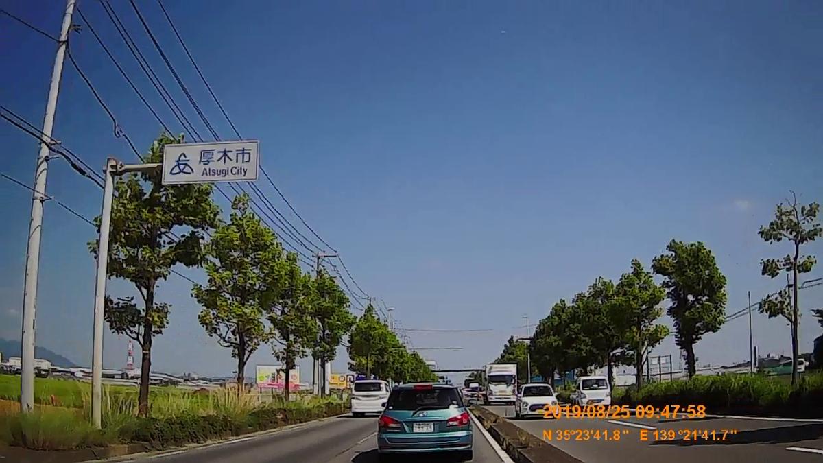 f:id:japan_route:20191125225946j:plain