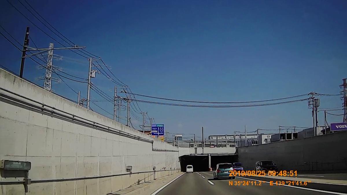 f:id:japan_route:20191125225953j:plain