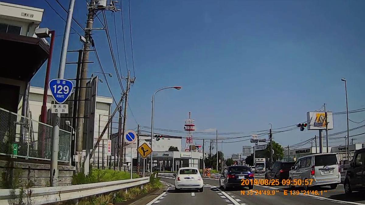 f:id:japan_route:20191125230015j:plain