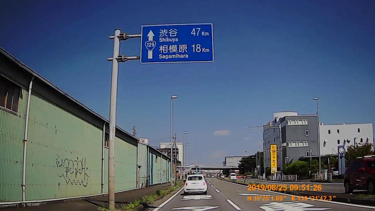 f:id:japan_route:20191125230024j:plain