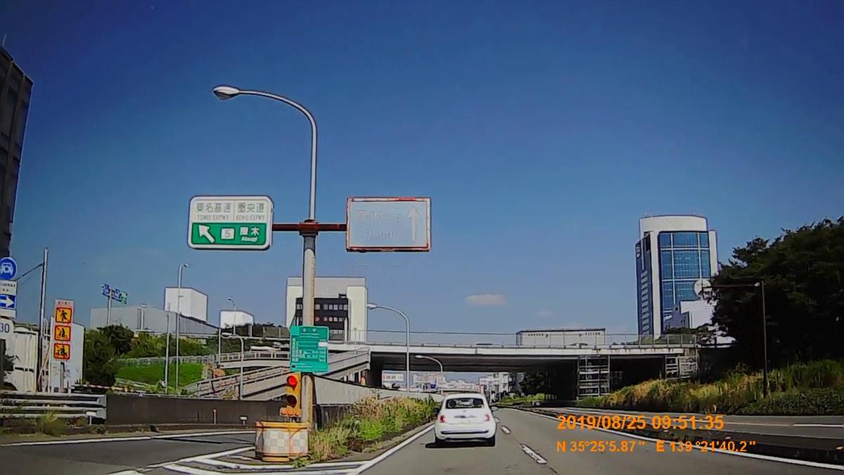f:id:japan_route:20191125230038j:plain