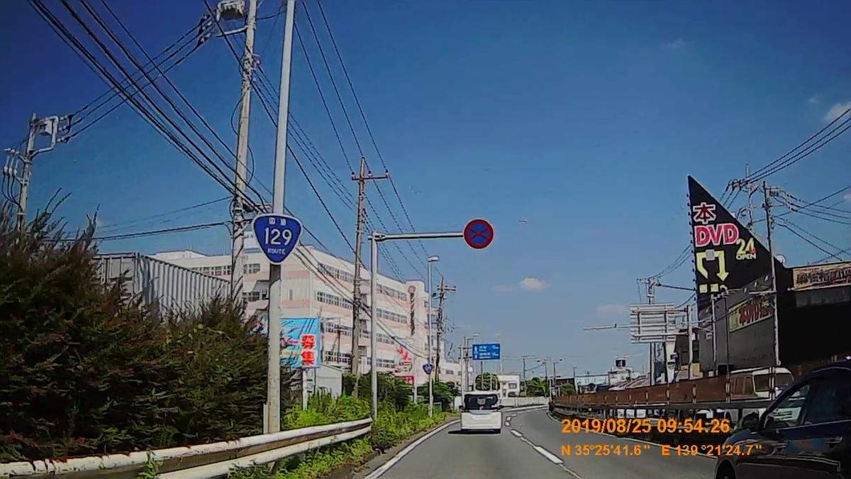 f:id:japan_route:20191125230105j:plain