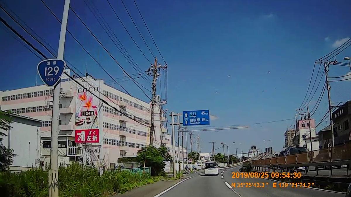 f:id:japan_route:20191125230114j:plain