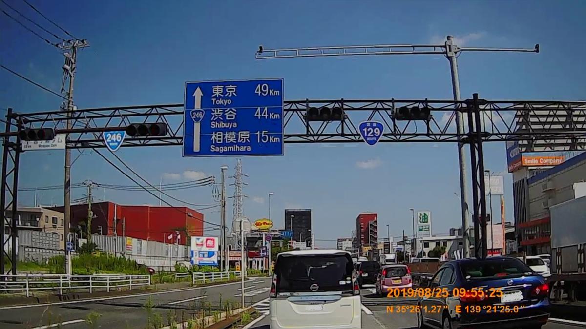 f:id:japan_route:20191125230138j:plain