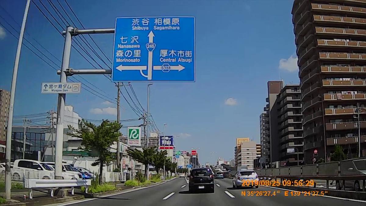 f:id:japan_route:20191125230219j:plain