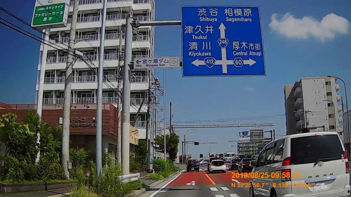 f:id:japan_route:20191125230250j:plain