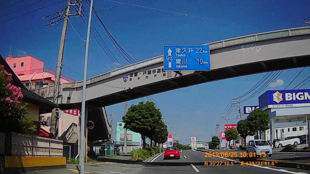 f:id:japan_route:20191125230325j:plain