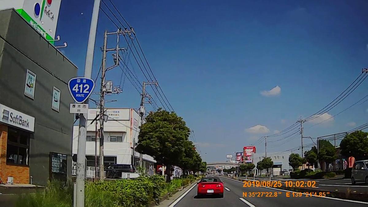 f:id:japan_route:20191125230342j:plain