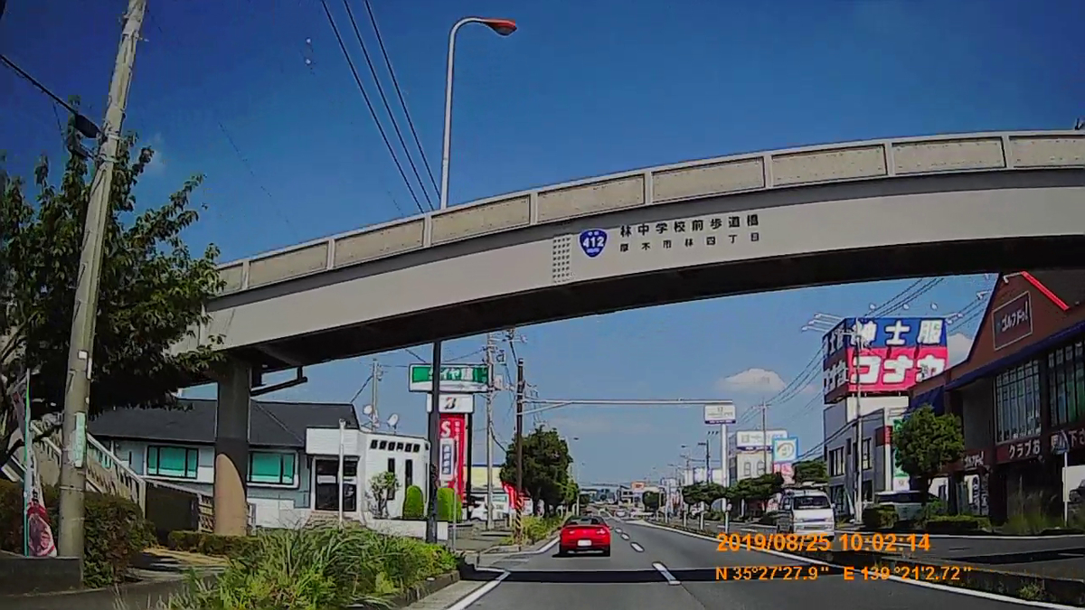 f:id:japan_route:20191125230350j:plain