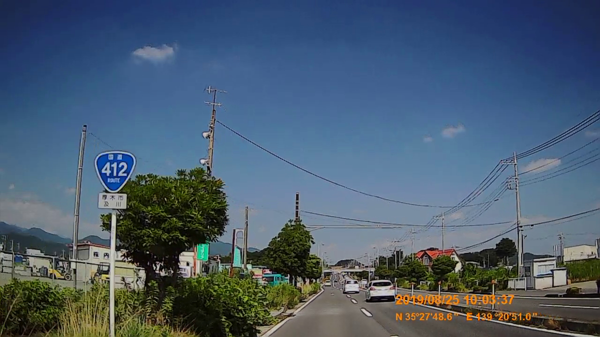 f:id:japan_route:20191125230358j:plain
