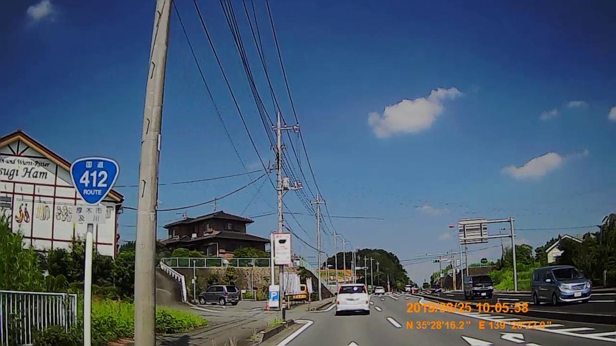 f:id:japan_route:20191125230407j:plain