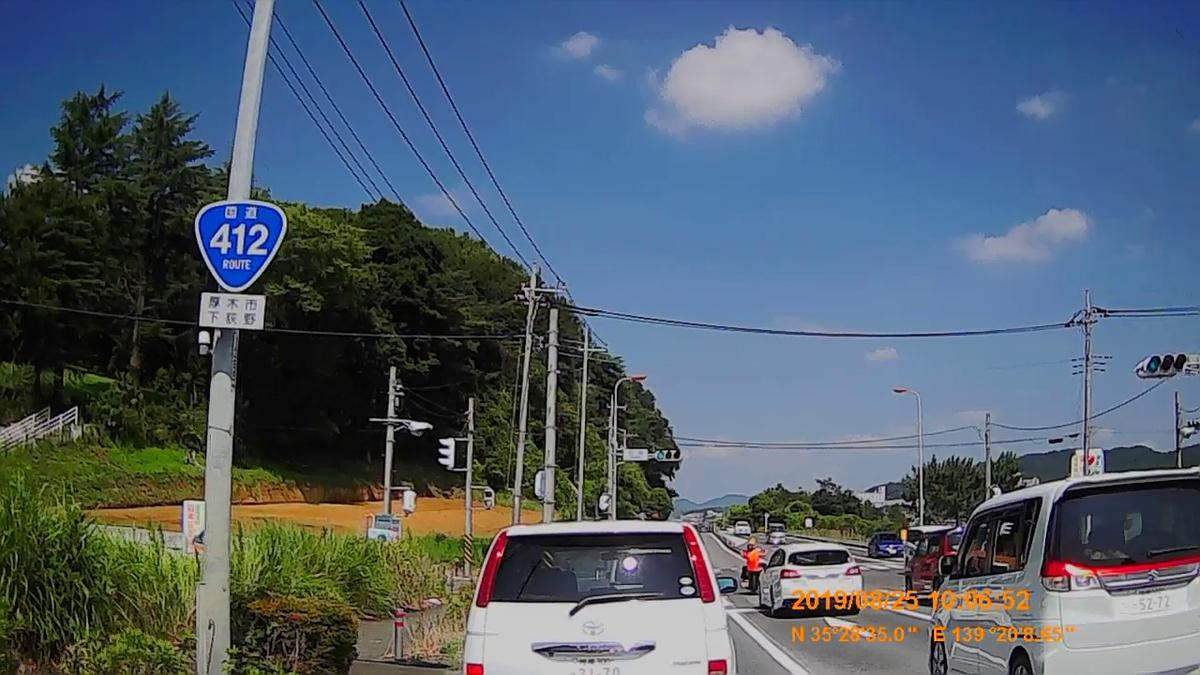 f:id:japan_route:20191125230416j:plain