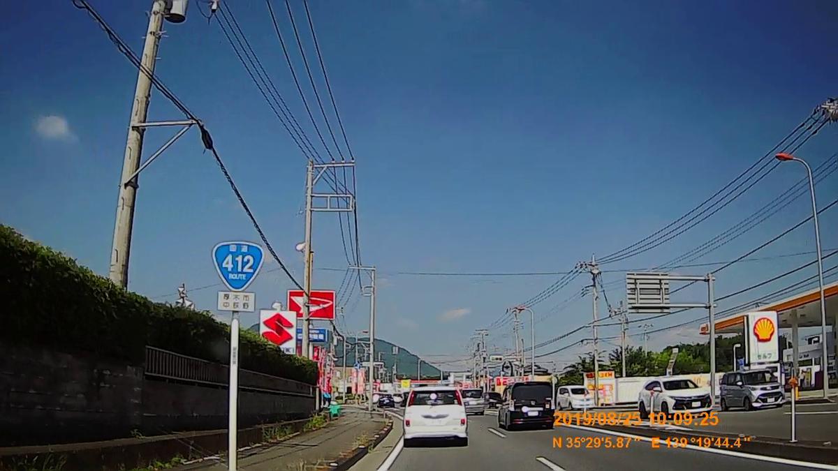 f:id:japan_route:20191125230432j:plain