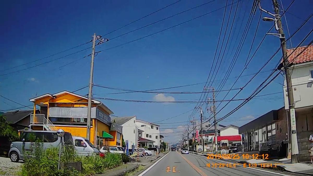 f:id:japan_route:20191125230447j:plain