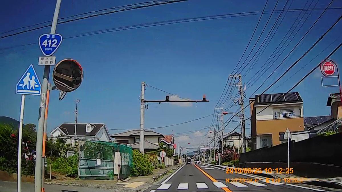 f:id:japan_route:20191125230458j:plain