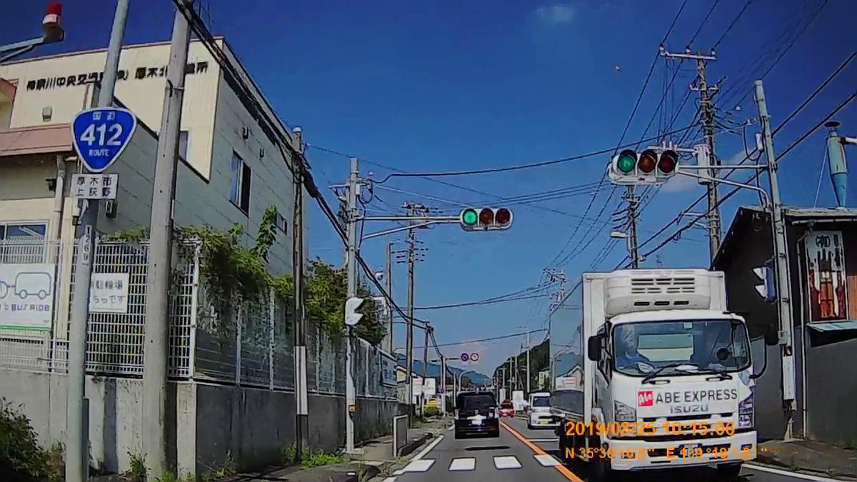 f:id:japan_route:20191125230507j:plain