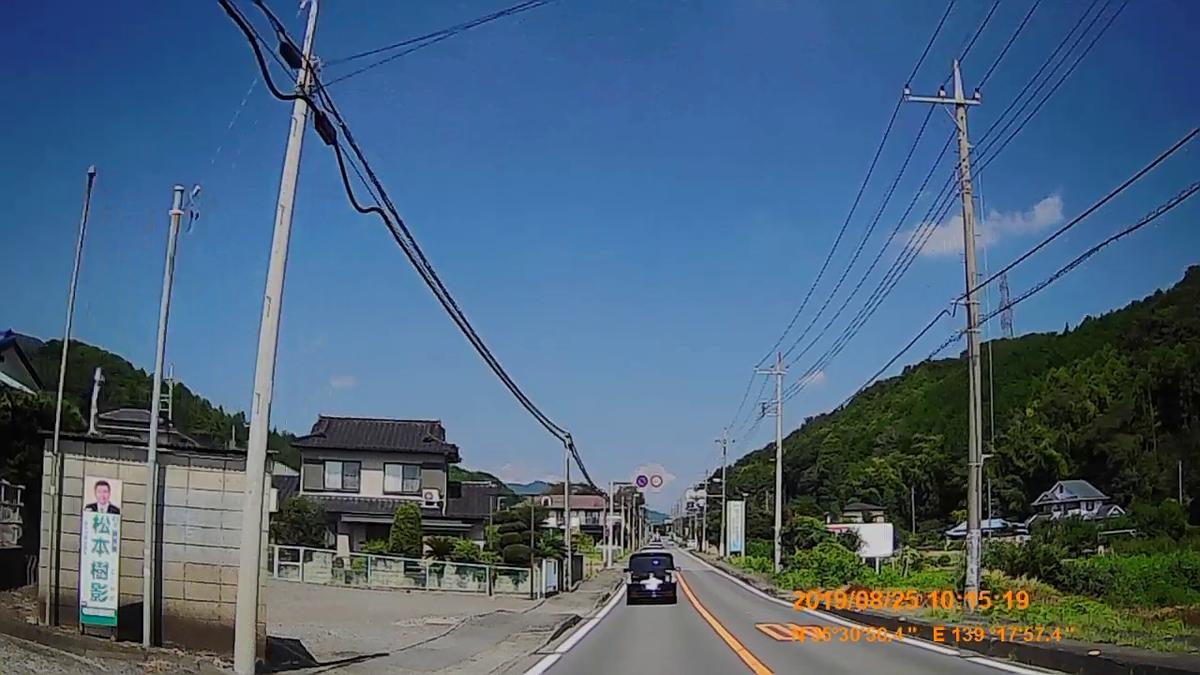 f:id:japan_route:20191125230516j:plain
