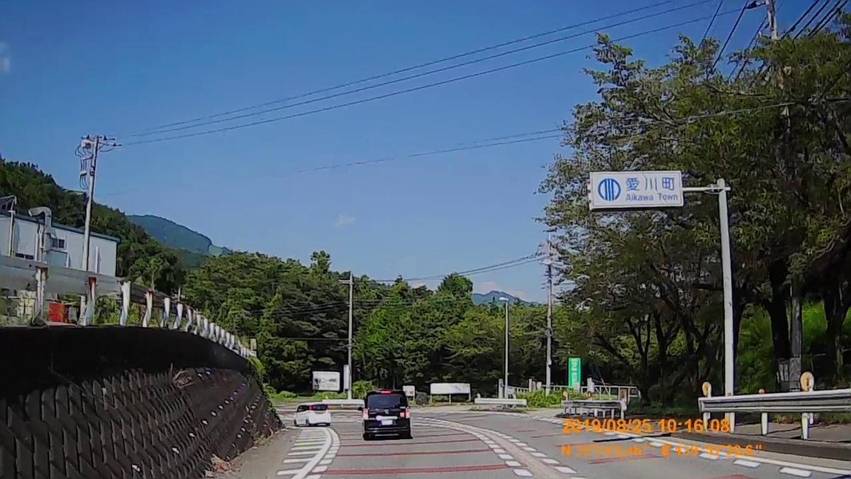 f:id:japan_route:20191125230526j:plain