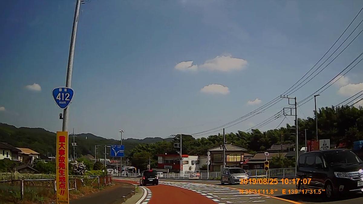 f:id:japan_route:20191125230545j:plain