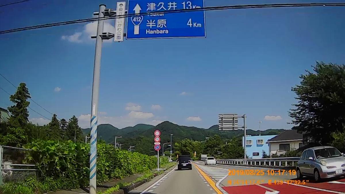 f:id:japan_route:20191125230555j:plain